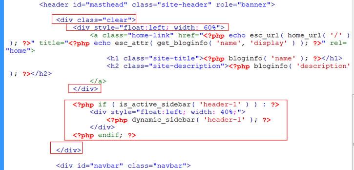 new header code