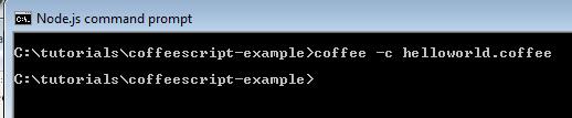 compile coffeescript