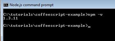 nodejs command prompt