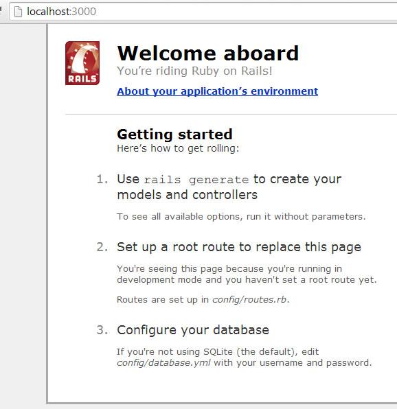 rails app startup screen