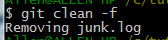 actually running git clean