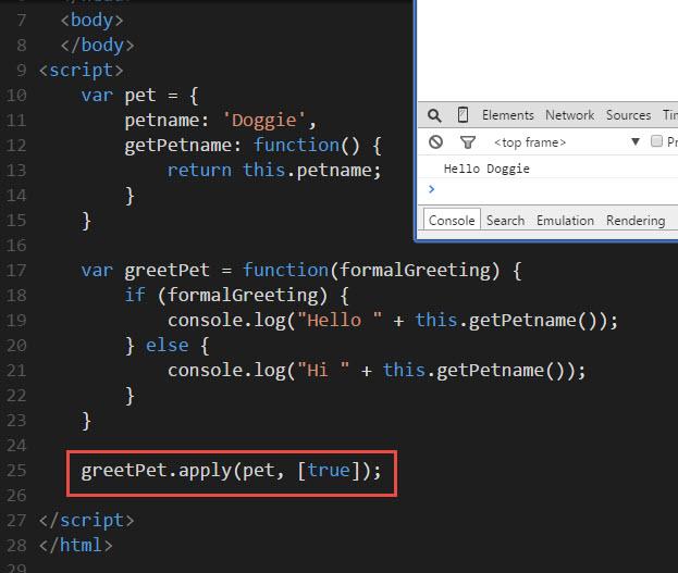 Javascript apply method